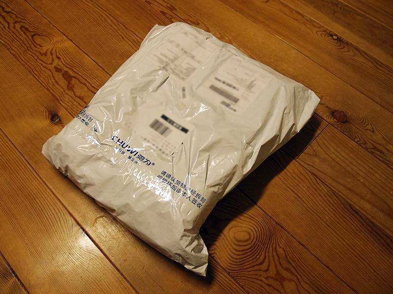 到着した小包